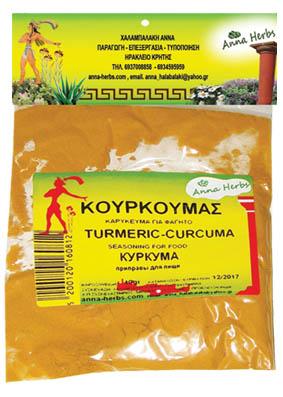 Kurkuma - Curcuma