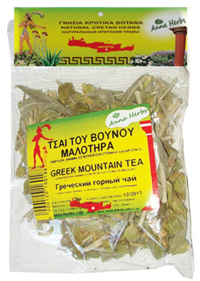 Řecký horský čaj