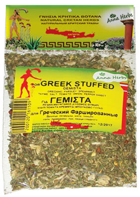 Греческий фаршированные