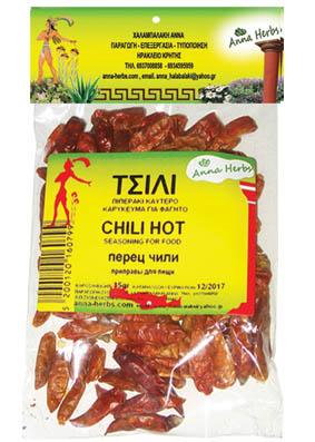 Chilli hot