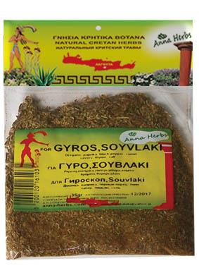 Gyros soyvlaki